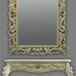 Консоль 2 и зеркало